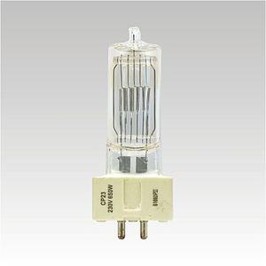 NBB 230V/650W GX9,5 LL 750h CP23 521000115