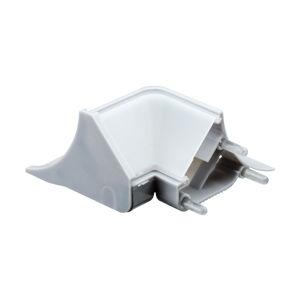Paulmann Corner Profil vnější roh 2ks eloxovaný hliník, satin, hliník/plast 704.41 P 70441