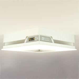 LIQUIDBEAM Eliah LED stropní svítidlo s vestavěným ohřevem